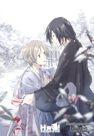 Зима романтика